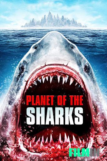 El planeta de los tiburones