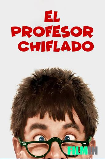 El professor guillat