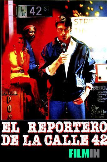 El reportero de la calle 42