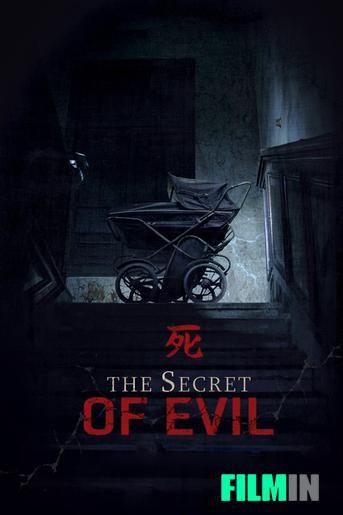 El Secreto del Mal