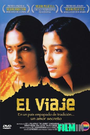 El Viaje (2004)