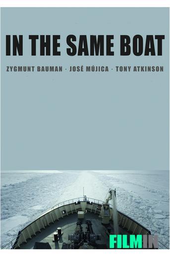 En el mateix vaixell