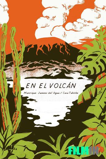 En el volcán. Manrique: Jameos del Agua / Casa Tahíche