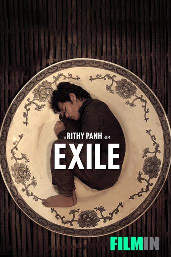 Exile de Rithy Panh