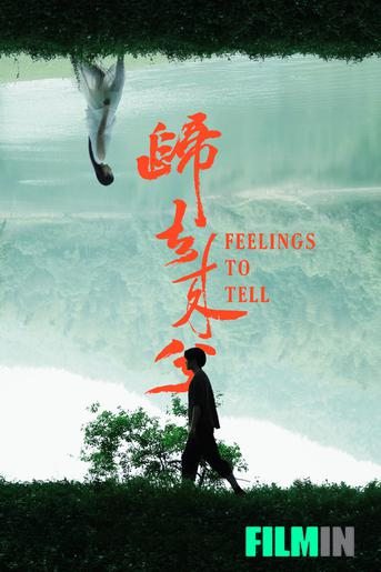Feelings to tell