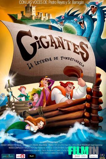 Gigantes: La leyenda de Tombatossals