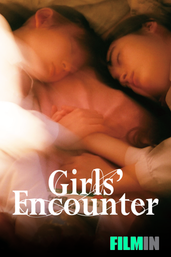 Girl's Encounter