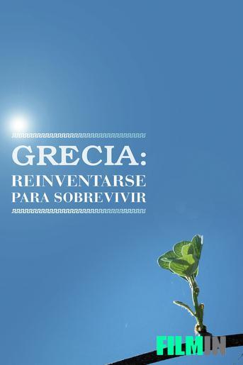 Grecia: Reinventarse para sobrevivir