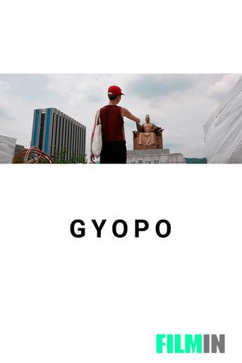 Gyopo