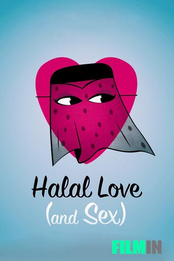 Halal Love (and Sex)