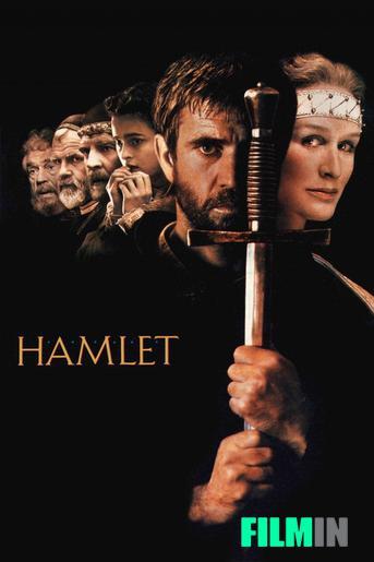 Hamlet (El honor de la venganza)