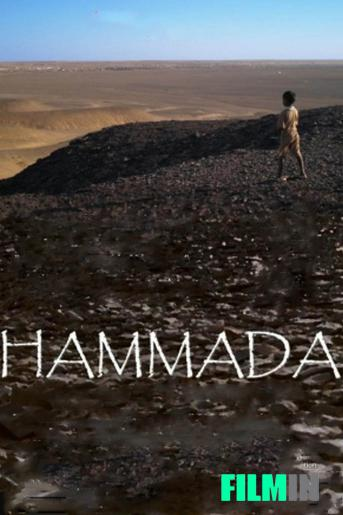 Hammada