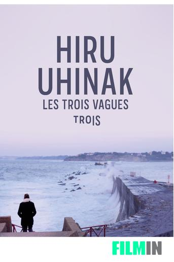 Hiru Uhinak