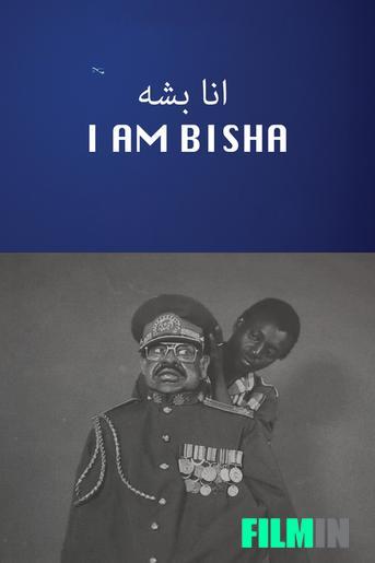 I am Bisha