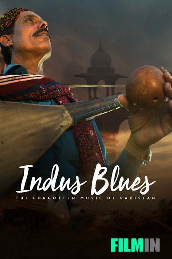 Indus Blue