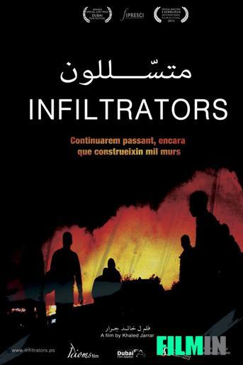 Infiltrators