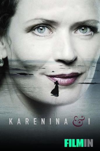 Karenina y yo