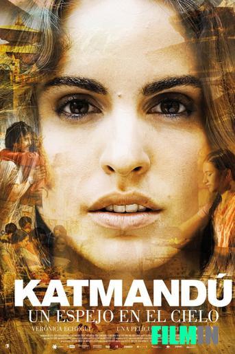 Katmandú, un mirall al cel