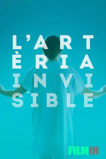 La arteria invisible