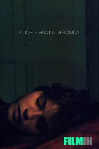 La doble vida de Verónica