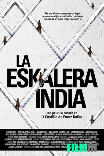 La Eskalera India