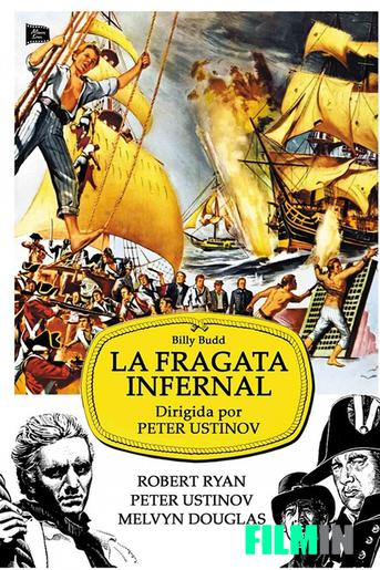 La fragata infernal