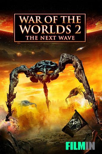 La guerra de los mundos 2