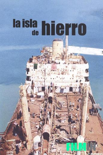 La isla de hierro