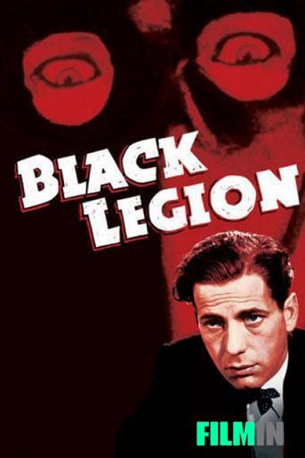 La Legión Negra