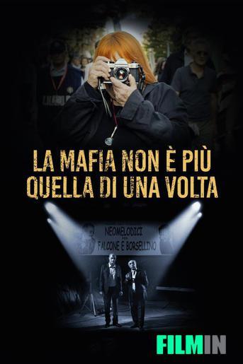 La mafia ya no es lo que era