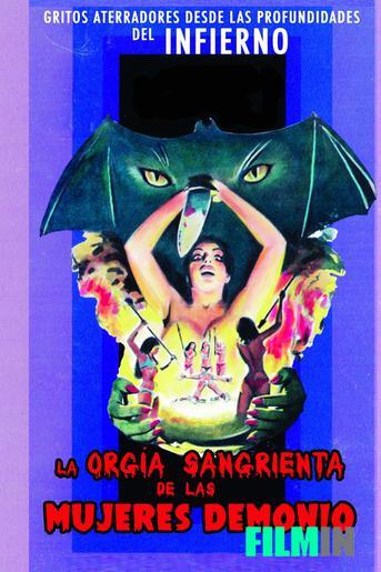 La orgía sangrienta de las mujeres demonio