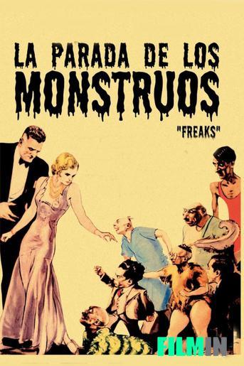 La Parada de los Monstruos