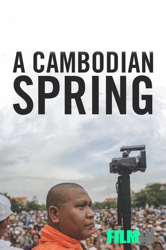 La Primavera Camboyana
