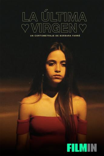 La última virgen