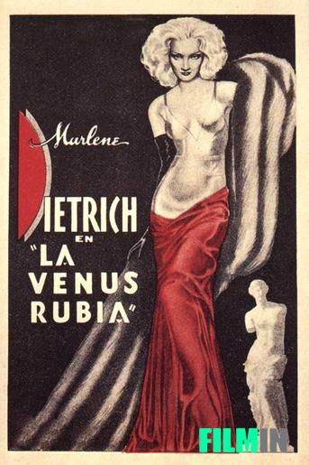 La Venus rubia