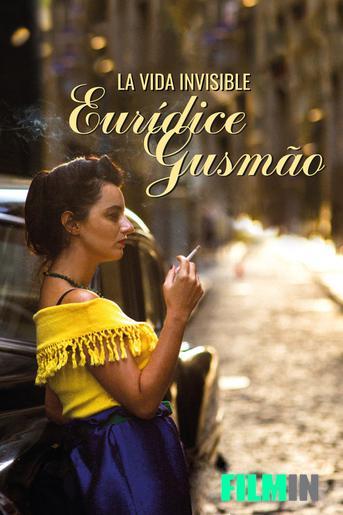 La vida invisible d'Eurídice Gusmão