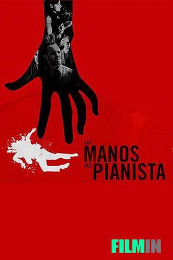 Las manos del pianista