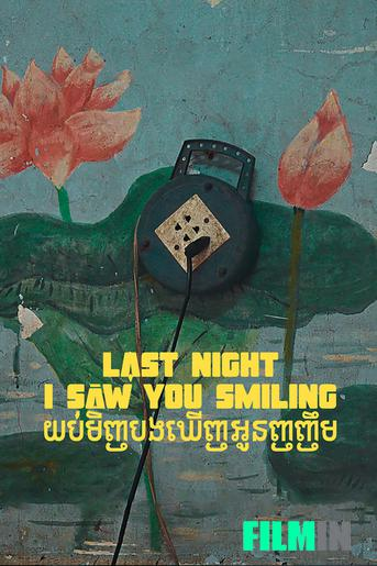 Last Night I Saw You Smiling