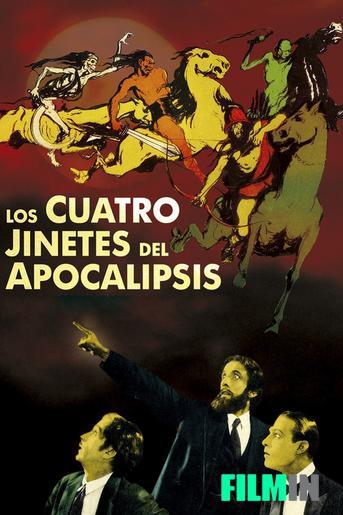 Los 4 jinetes del Apocalipsis