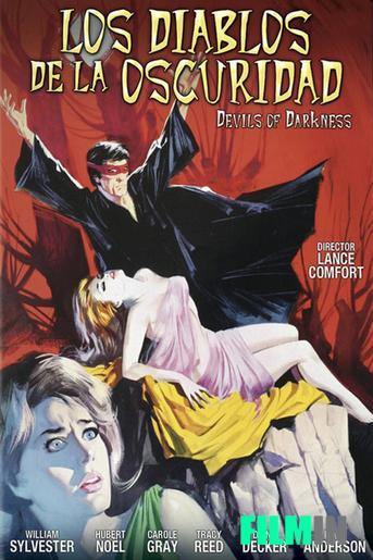 Los Diablos de la Oscuridad