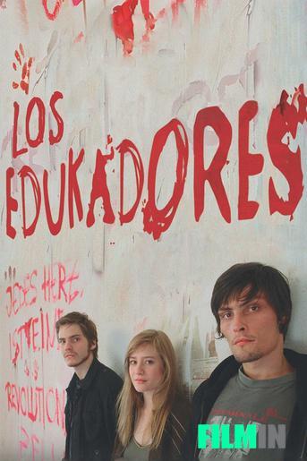 Los edukadores