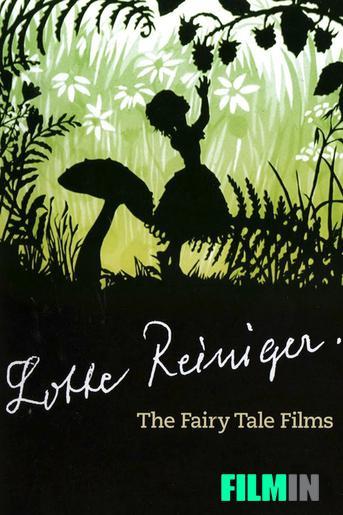 Lotte Reiniger: Los cuentos de hadas (I)