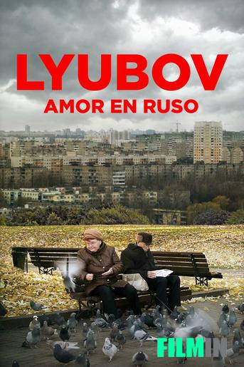 Lyubov, amor en ruso