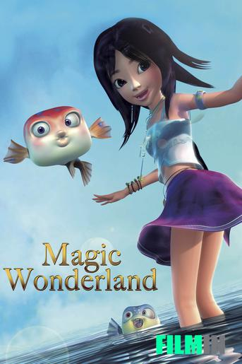Magic Wonderland