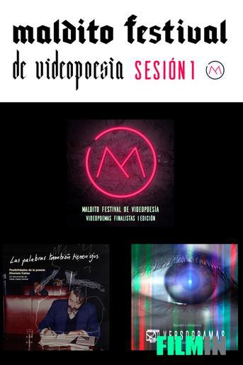 Maldito Festival de Videopoesía - Finalistas I Edición