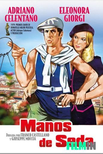 Manos de Seda (1979)