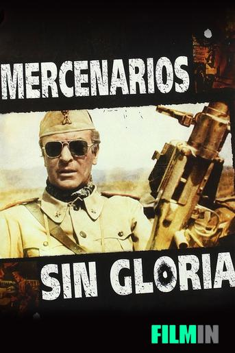 Mercenarios sin gloria