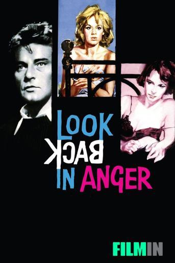 Mirando hacia atrás con ira