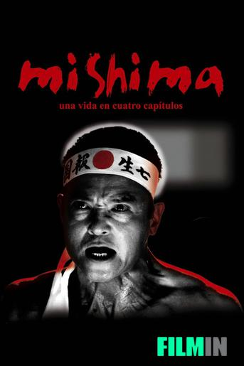 Mishima: una vida en cuatro capítulos