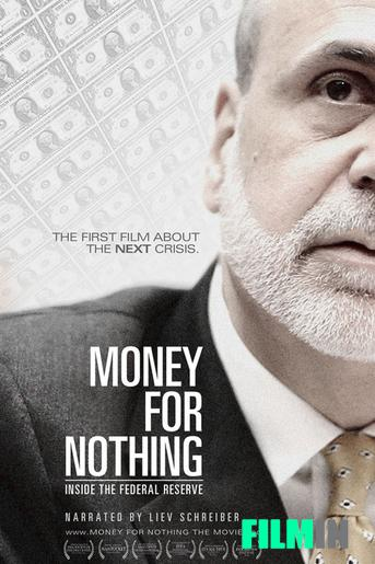 Money for Nothing: dentro de la Reserva Federal